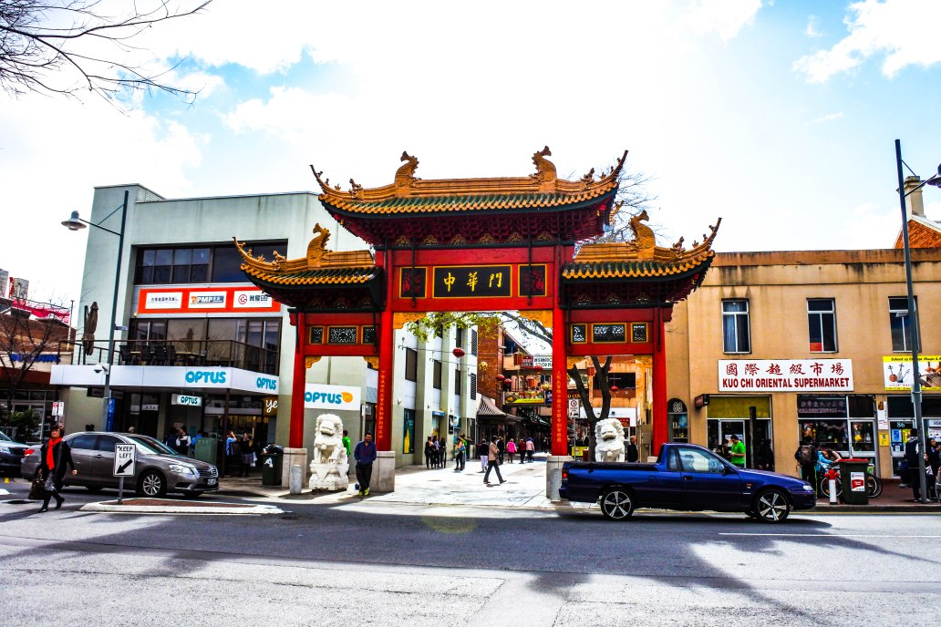 China Town Gouger St.jpg