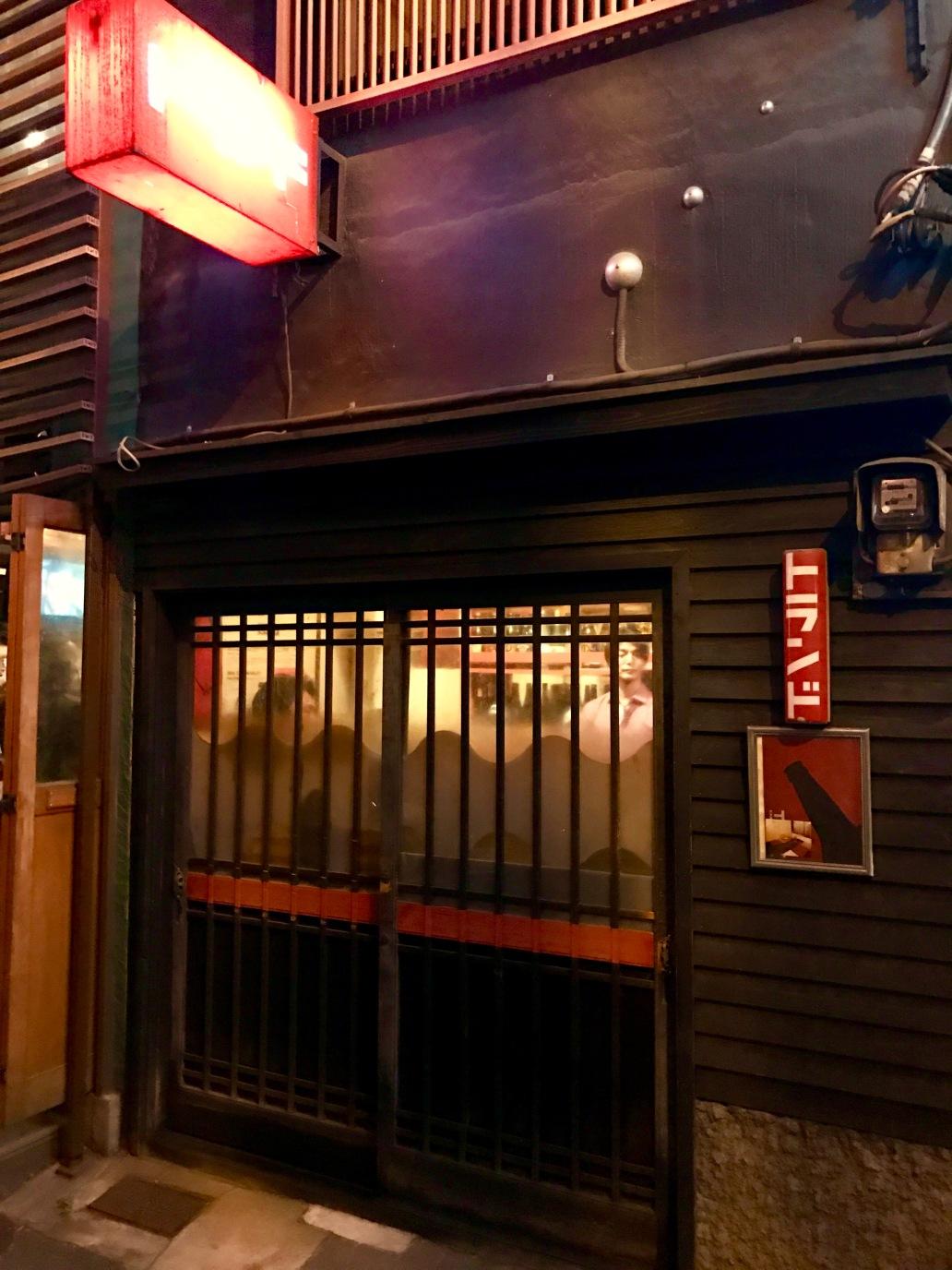 Drunkyard's Alley Front.jpg