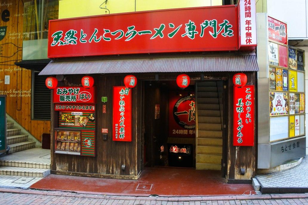 Ichiran Shibuya.jpg